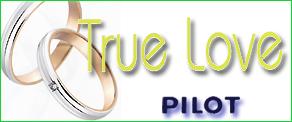 結婚指輪 true love トゥルーラブ