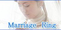 ブライダルフェア【結婚指輪、エンゲージリング】