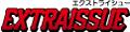 EXTRAISSUE ロゴ