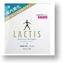 乳酸菌生成エキス・ラクティス