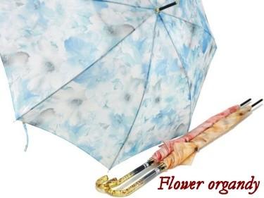 Flower organdy