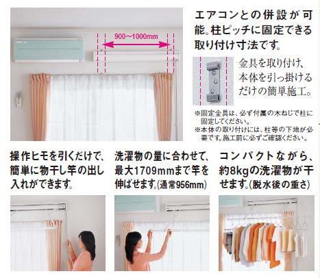 ちょっとしたスペースを有効利用できる、壁付けコンパクトサイズのホシ姫サマCWF14CM