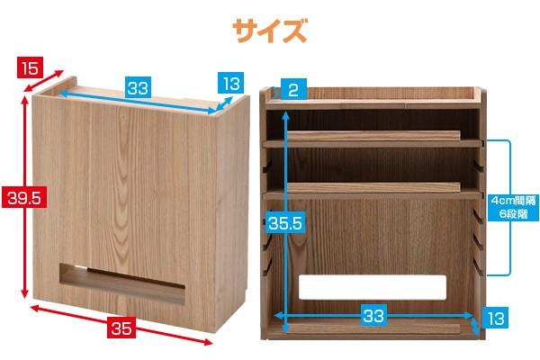 ケーブルボックス 木製 タップ ルーター 収納ボックス 完成品 ...