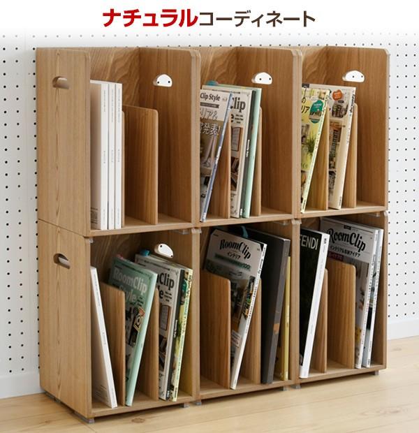 木製 ブックスタンド 2個組 完成品 TBS-23 2個セット 同色2個組 ...