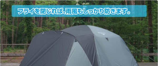 風雨も防ぐ