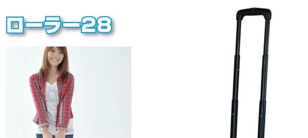 アイランドブリーズ 28