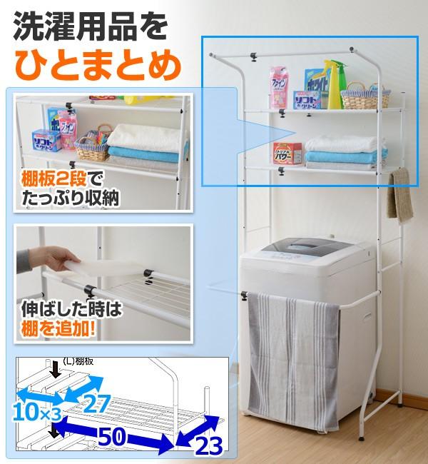 洗濯用品をひとまとめ