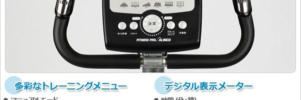 電動ウォーカーAFW3210