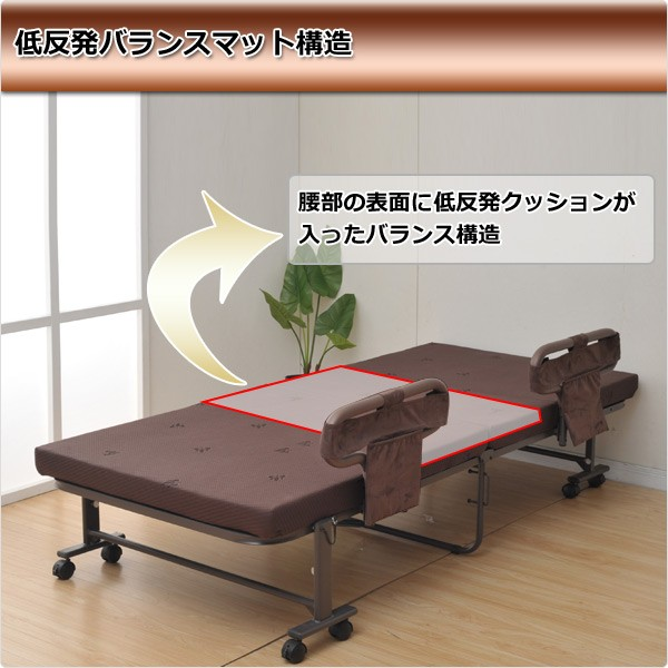 山善(YAMAZEN)手すり付折りたたみベッド(シングル)