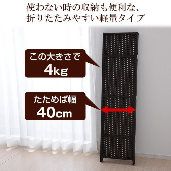 山善(YAMAZEN)パーテーション(4連)高さ148cmSSCR-4(DBR)ダークブラウン