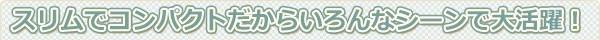 山善(YAMAZEN)サイドワゴンキッチンワゴンMMG-7030C