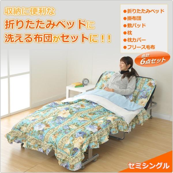 洗える布団付き折りたたみベッド NMB 10(BL) ベッド:ネイビー、布団