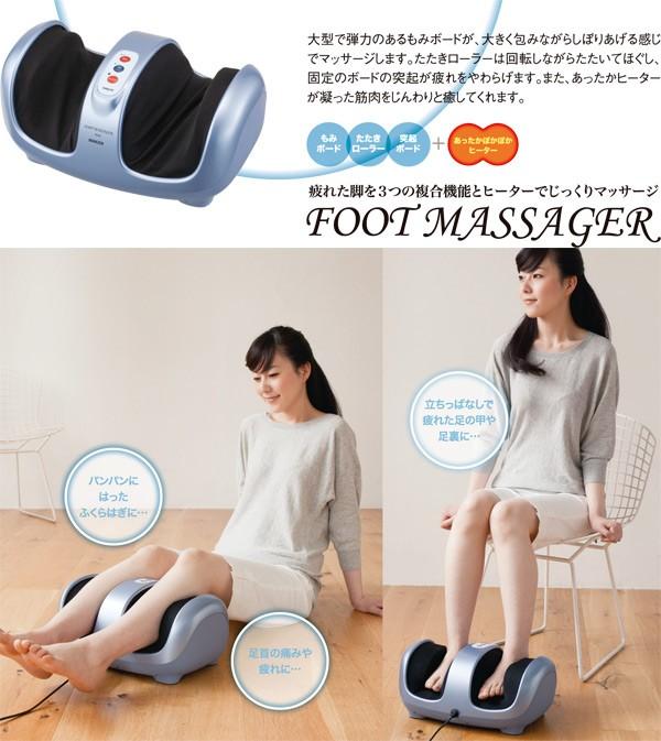 ふくらはぎ、足裏をマッサージすることで疲れをやわらげ、あったかヒーターが凝った筋肉をじんわり癒します。
