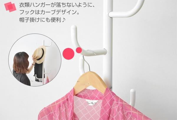 衣類ハンガーが落ちないように、 フックはカーブデザイン。 帽子掛けにも便利♪