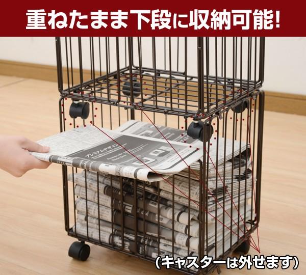 新聞ストッカー2段
