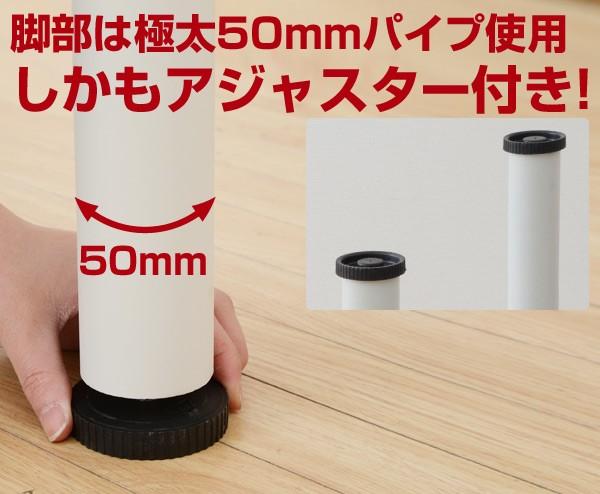 細部は極太50mmパイプ使用しかもアジャスター付き!!