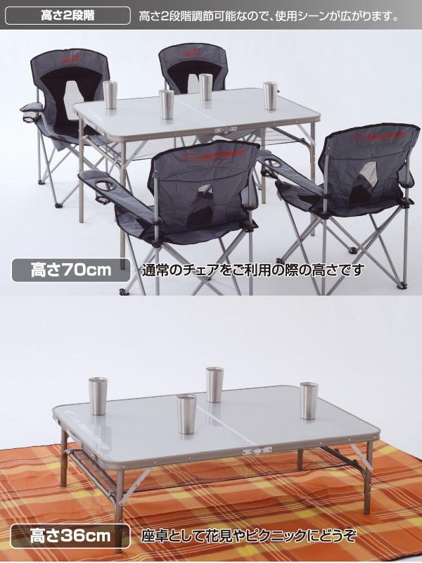 EXフォールディングテーブル