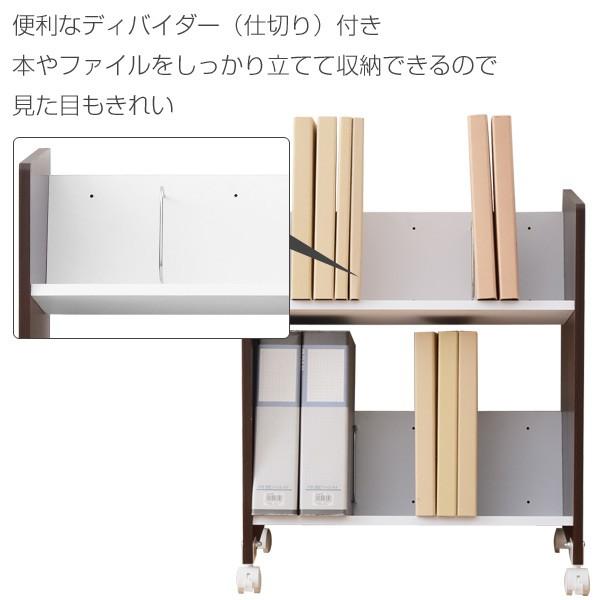 便利なディバイダー(仕切り)付き本やファイルをしっかり立てて収納できるので見た目もきれい