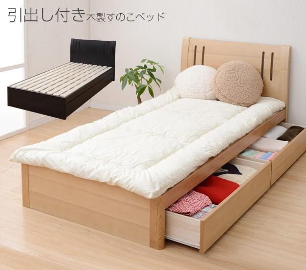 通気性の良い桐製すのこのシングルベッド