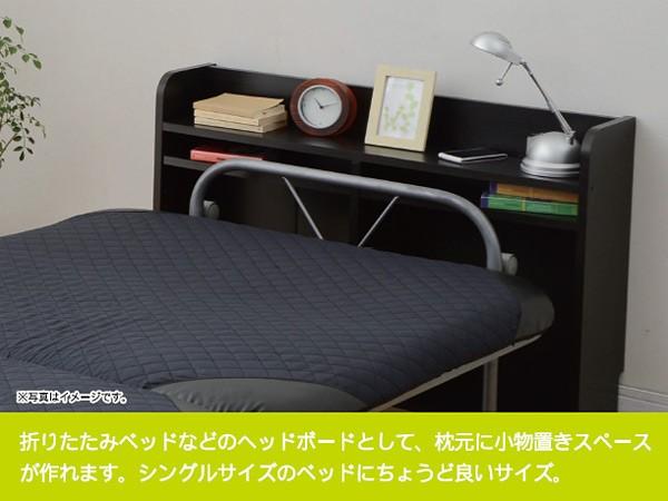 ベッドのヘッドボードにもなり、シングルサイズのベッドにちょうどいいサイズ