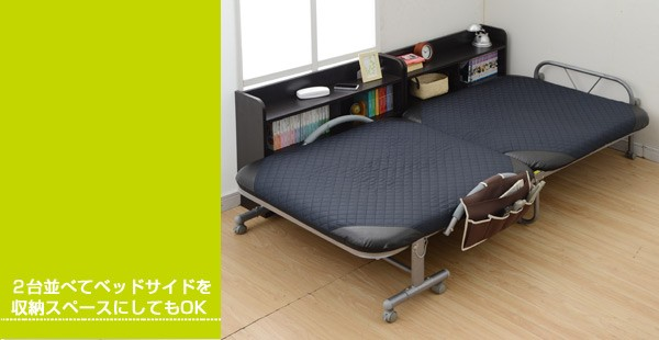 2台並べてベッドサイドを収納スペースにしてもOK