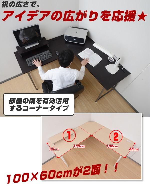 机の広さで、アイデアの広がりを応援☆