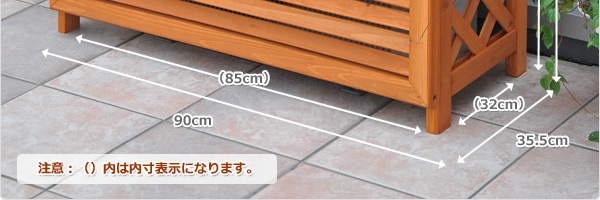 天然木杉材(オイルステイン仕上)
