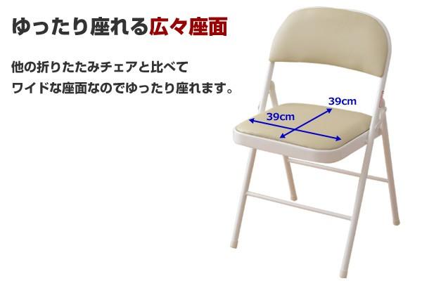 ゆったり座れる広々座面