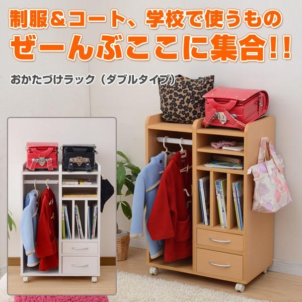 山善(YAMAZEN)おかたづけラック(ハンガーラックタイプ)FJR-9030CH