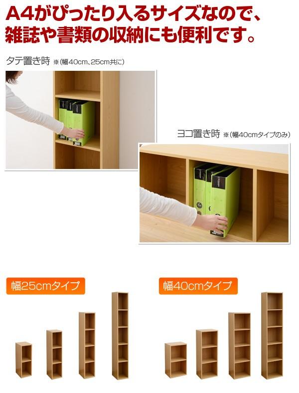 A4がぴったり入るサイズなので、雑誌や書類の収納にも便利です。