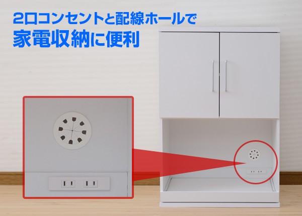 2口コンセントと配線ホールで家電収納に便利