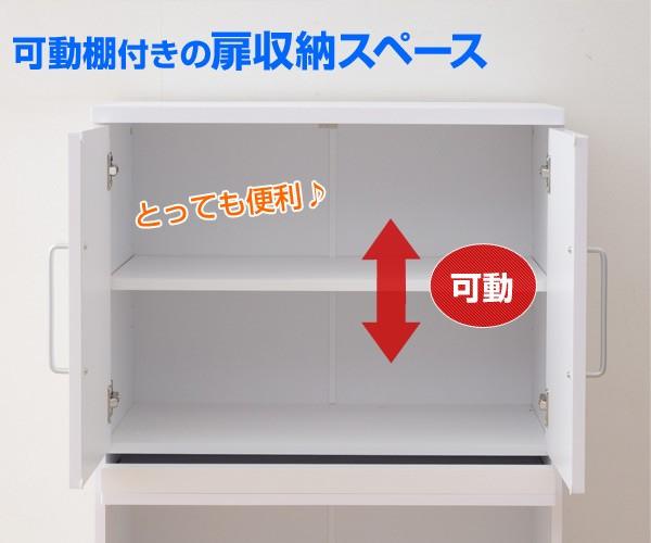 可動棚付きの扉収納スペース