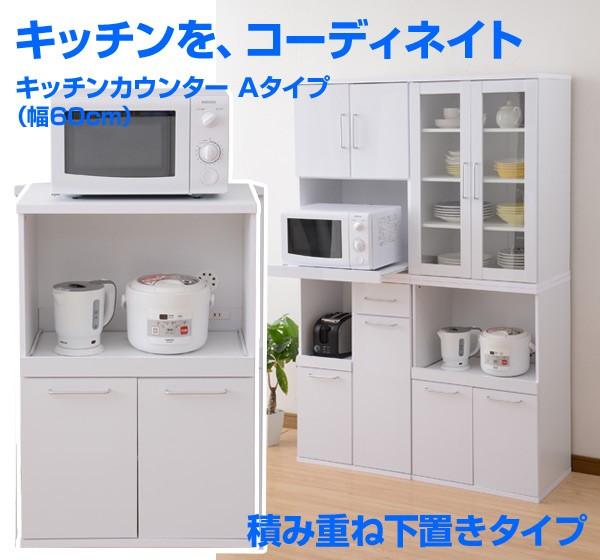 山善(YAMAZEN)レンジ台幅60/奥行39/高さ90SYSK-9060DF(WH)ホワイト