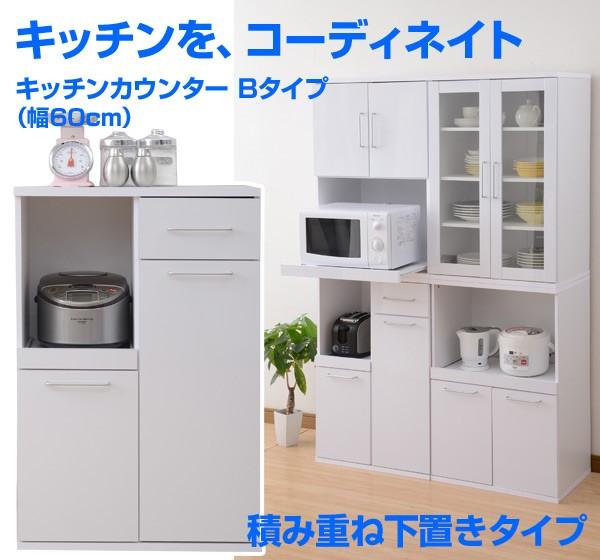 山善(YAMAZEN)キッチンカウンター幅60/奥行39/高さ90SYSK-9060RED(WHホワイト