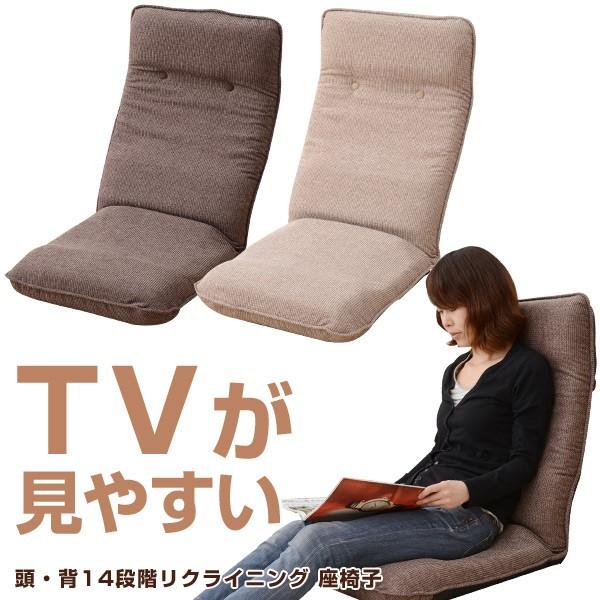山善(YAMAZEN)座椅子リクライニングハイバックITV-50