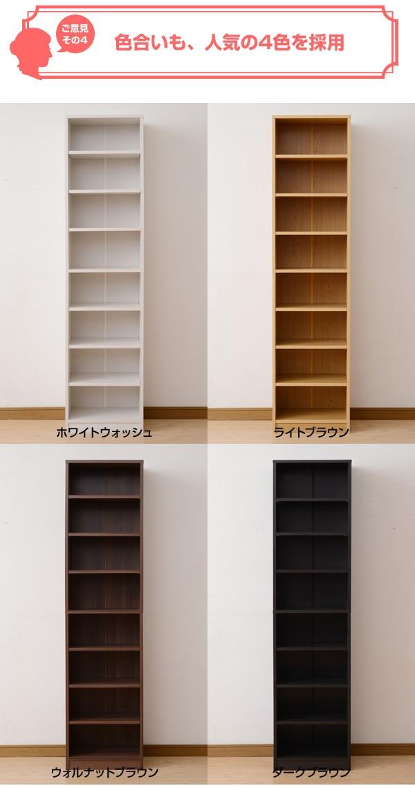 色合いも、人気の4色を採用