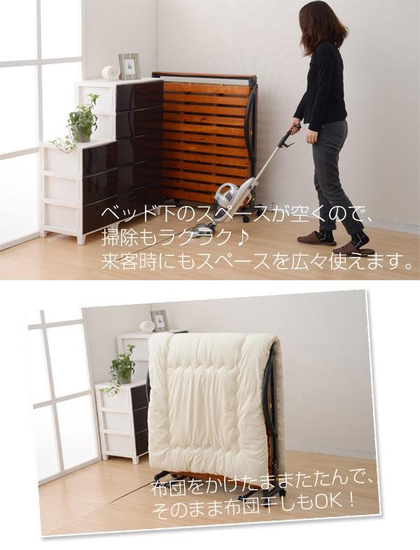 使わないときは折りたたんでコンパクトに収納可能。ベッド下のお掃除もラクラクです