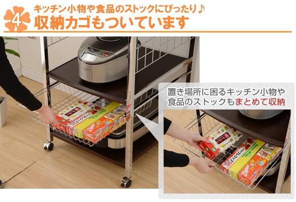 キッチン小物や食品のストックにぴったりなカゴもあります