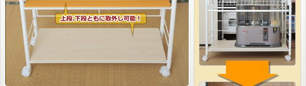 さらに便利♪取り外しできる棚板