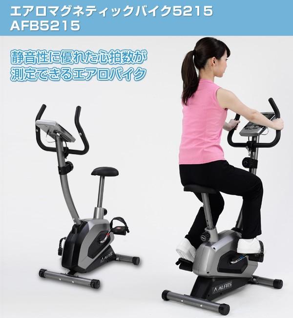 エアロマグネティックバイク5215 AFB5215