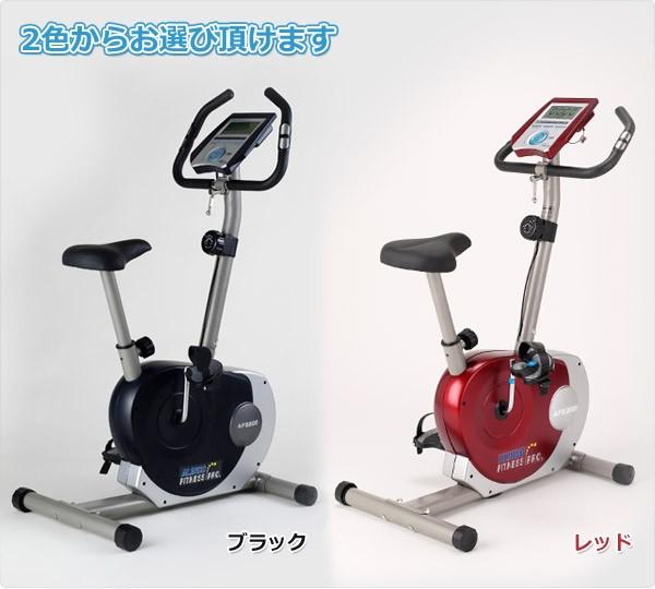 エアロマグネティックバイク