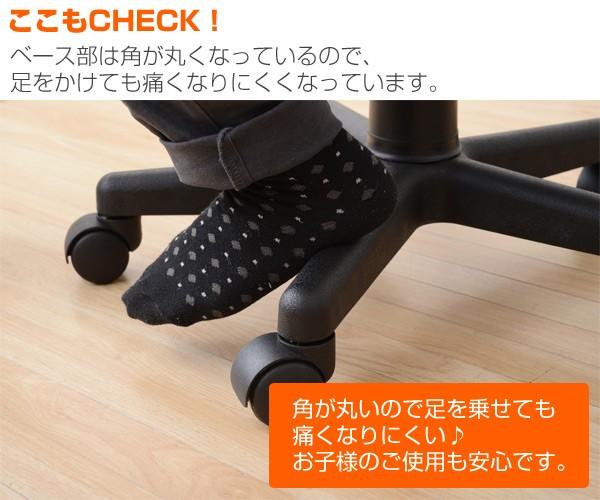 ベース部は丸みがあるので足を直接乗せても痛くなりにくく、お子さまの使用も安心です。