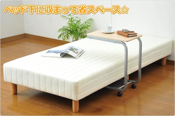 ベッド下に収まって省スペース☆