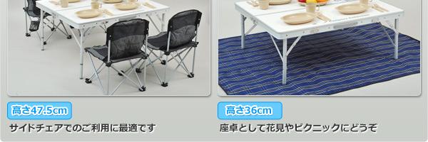 1台4役のユニットテーブルシリーズ