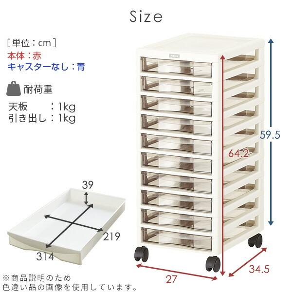 レターケースA4(浅型10段)