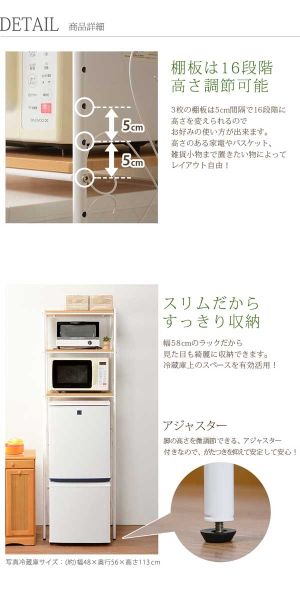 冷蔵庫ラック