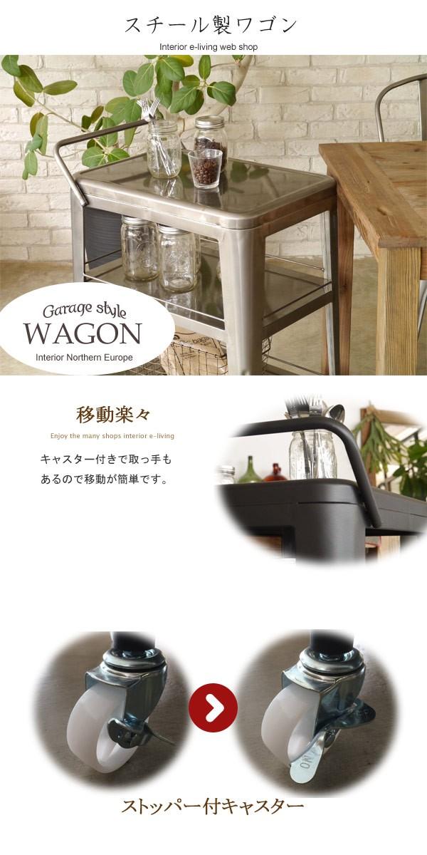 キッチンワゴン