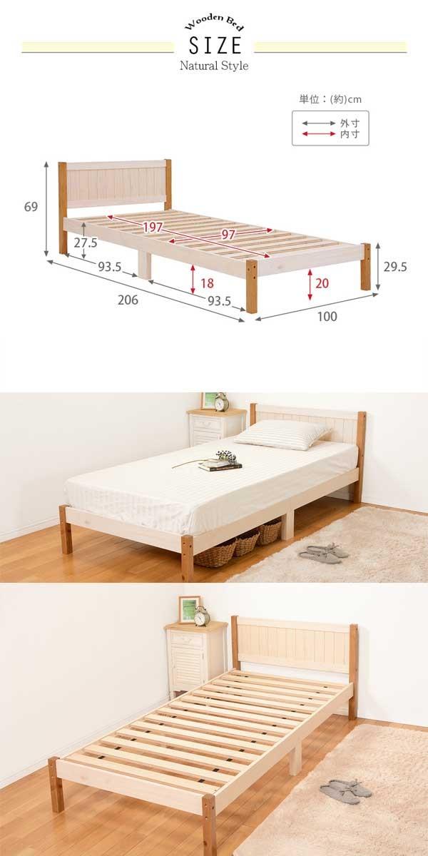 すのこベッド
