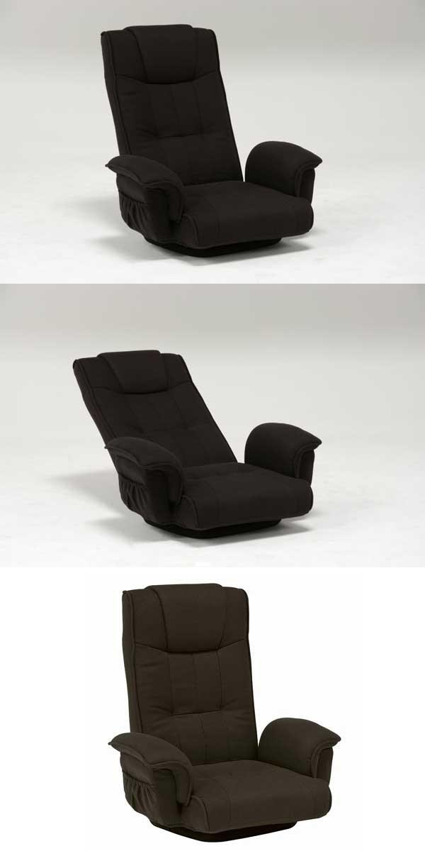 座椅子の画像