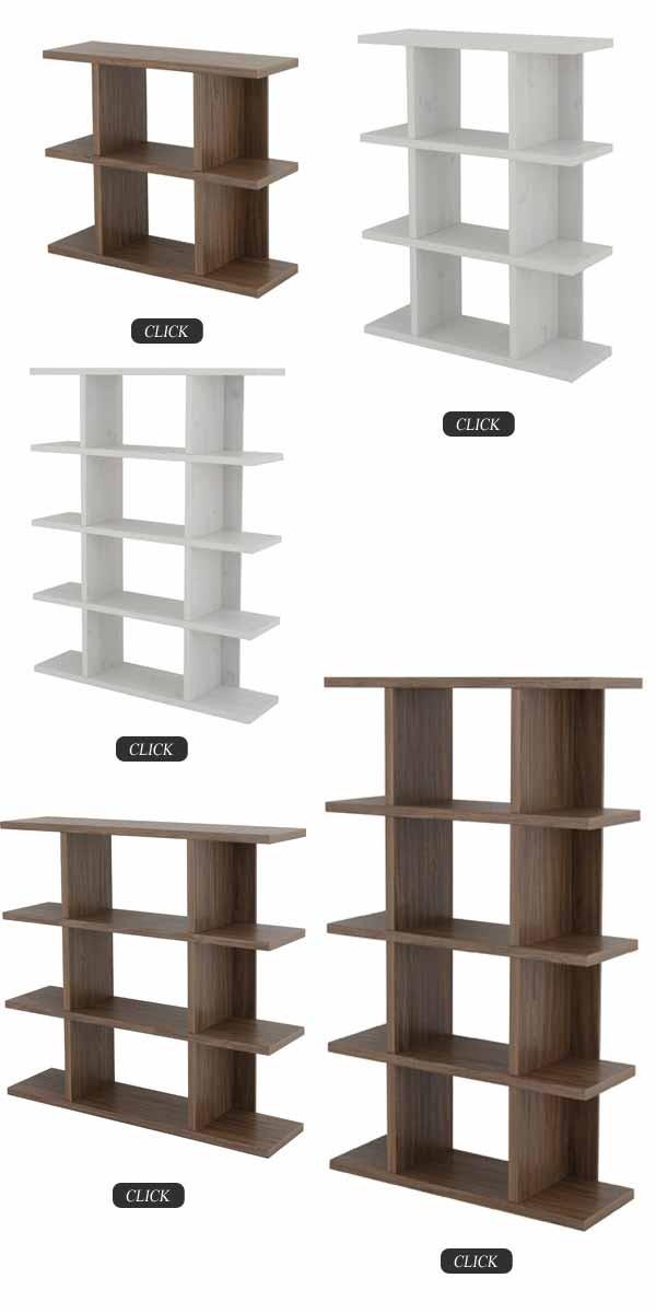 シリーズ家具